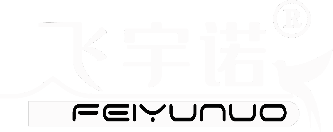 飞宇诺照明官网 | FEIYUNUO ELECTRONICS CO.,LTD